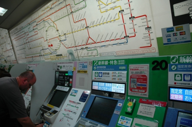 Off the bullet train, onto the Tokyo subway.